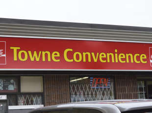 Towne Convenience
